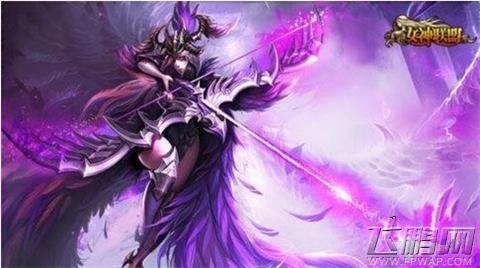 女神联盟恶魔射手有哪些技能 恶魔射手值得培养吗