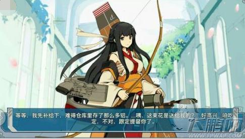 战舰少女赤城公式是多少 赤城建造公式大全