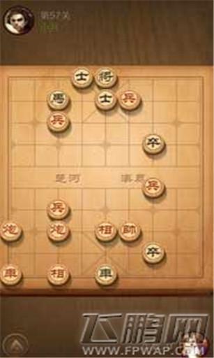 天天象棋57关怎么过 第57关通关攻略