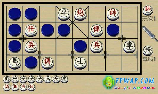 中國象棋-暗棋 Chinese Dark Chess v1.3.9手机游戏截图