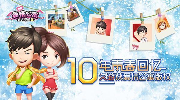 澳门新莆京app下载 1