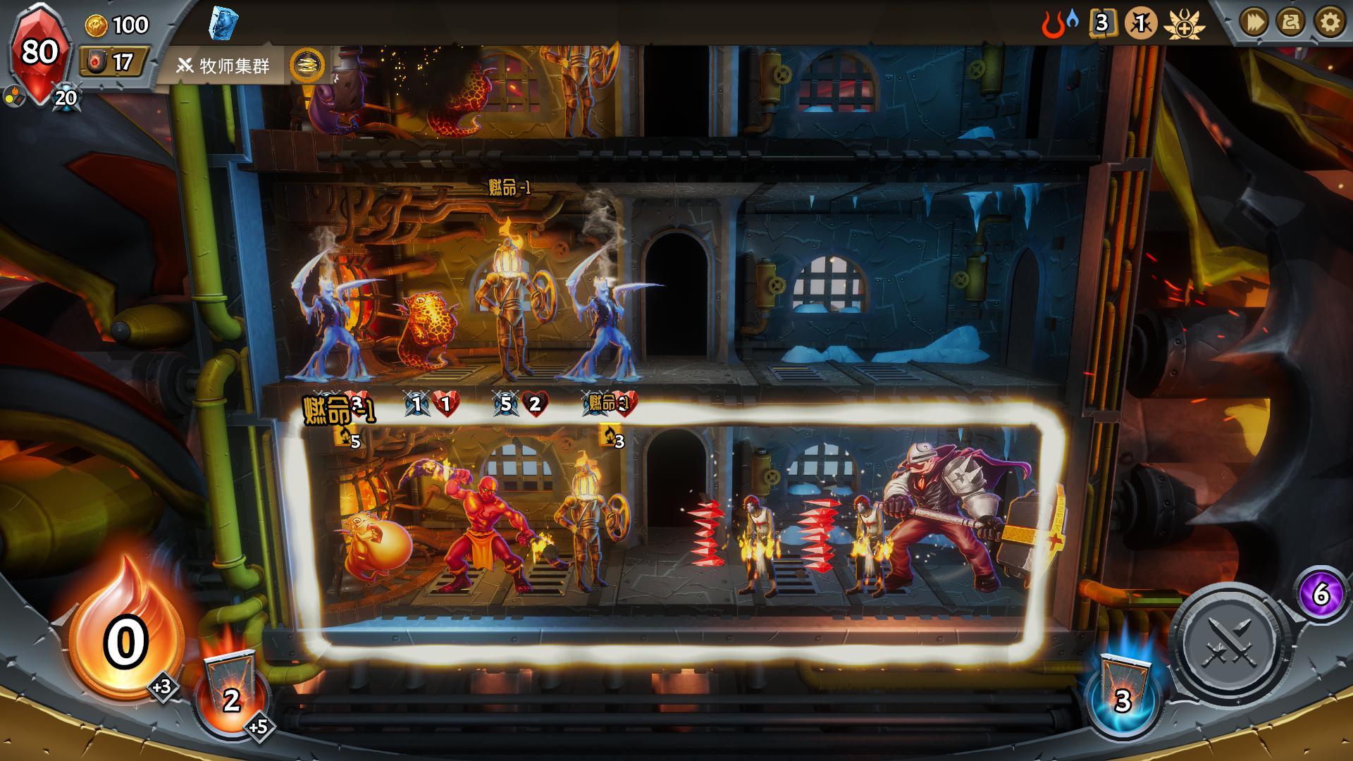 《怪物火车》评测:卡牌Roguelike又一经典的诞生 (3)