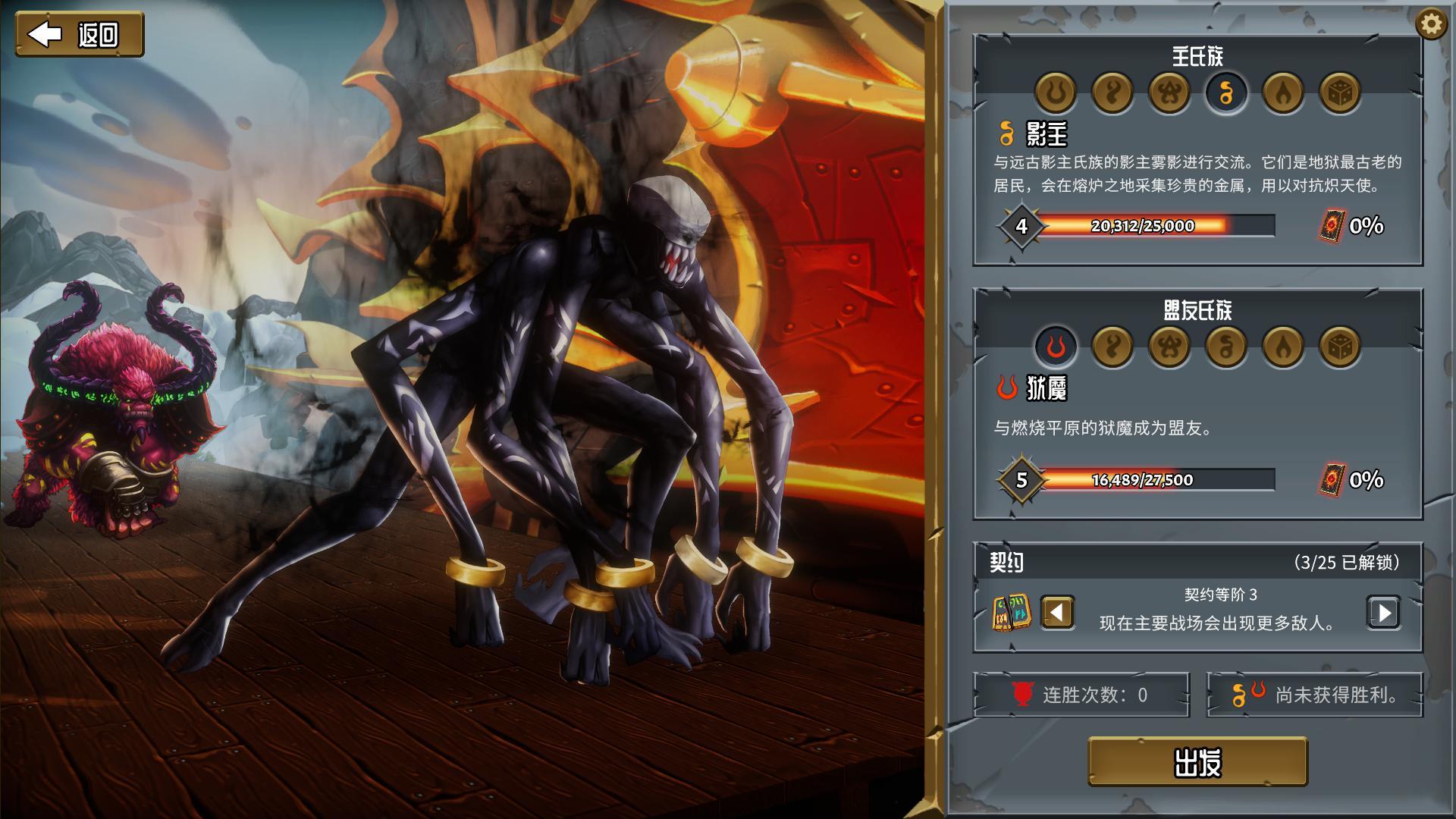 《怪物火车》评测:卡牌Roguelike又一经典的诞生 (5)