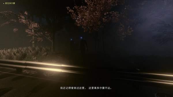 《殘存之人》評測:不太成熟的游戲體驗,但還算有趣 (2)