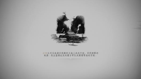 《对马之魂》评测:对黑泽明与剑戟片致以最高敬意 (18)