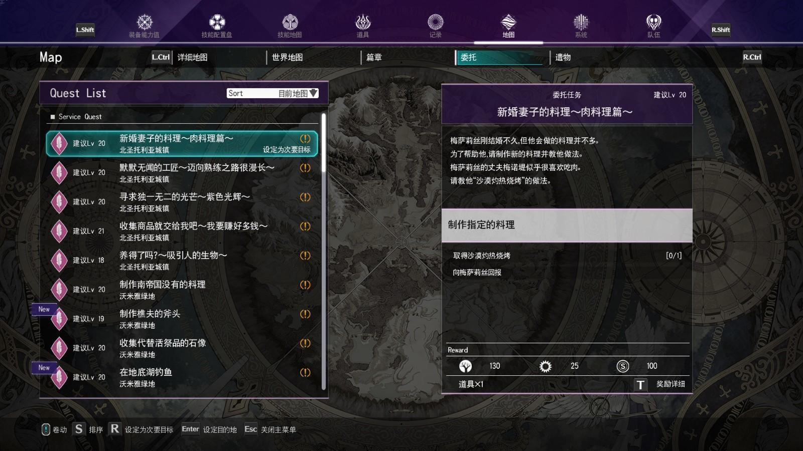 《刀剑神域:彼岸游境》评测:粗糙的优化摧毁游戏体验 (3)