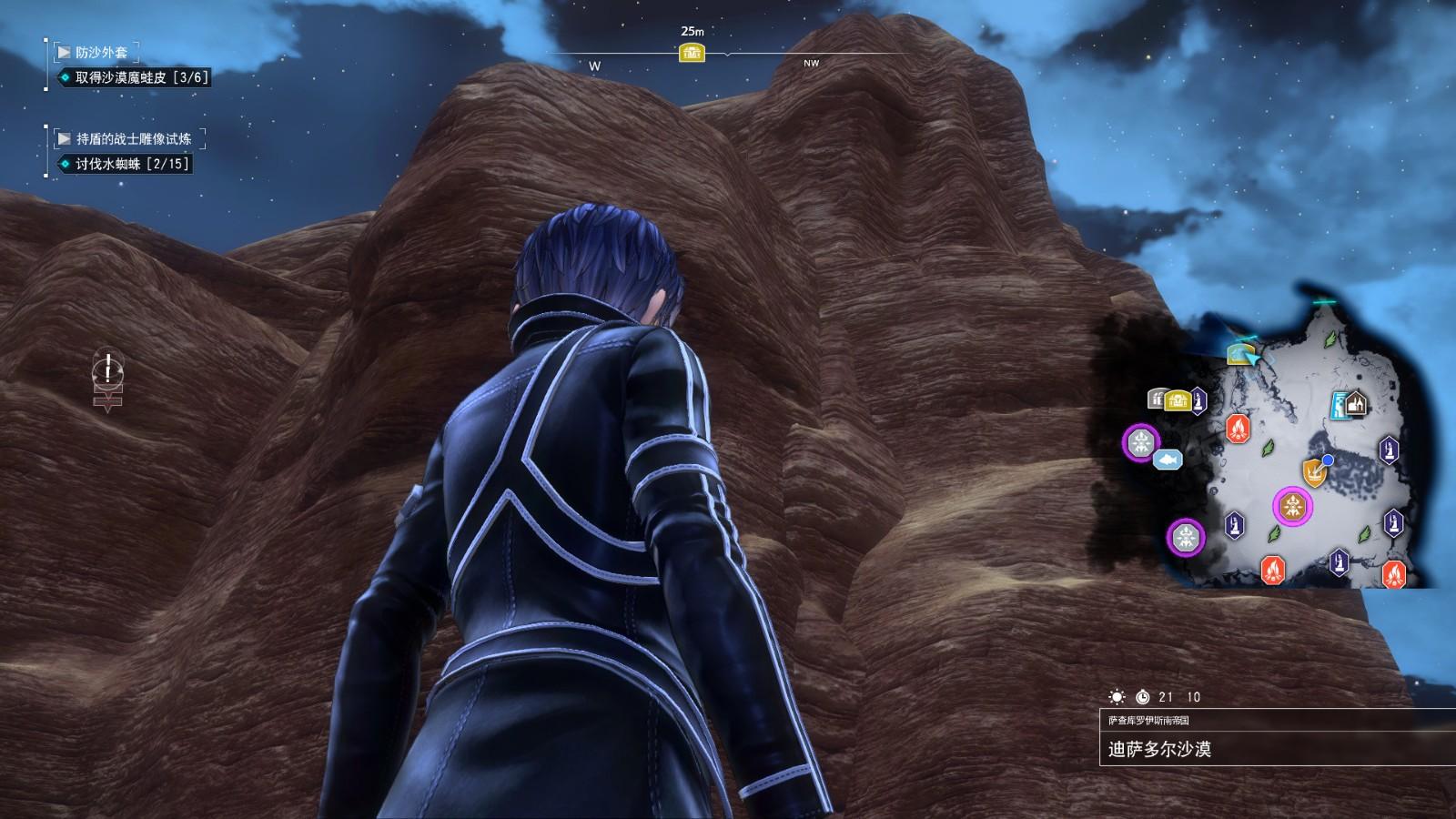 《刀剑神域:彼岸游境》评测:粗糙的优化摧毁游戏体验 (4)