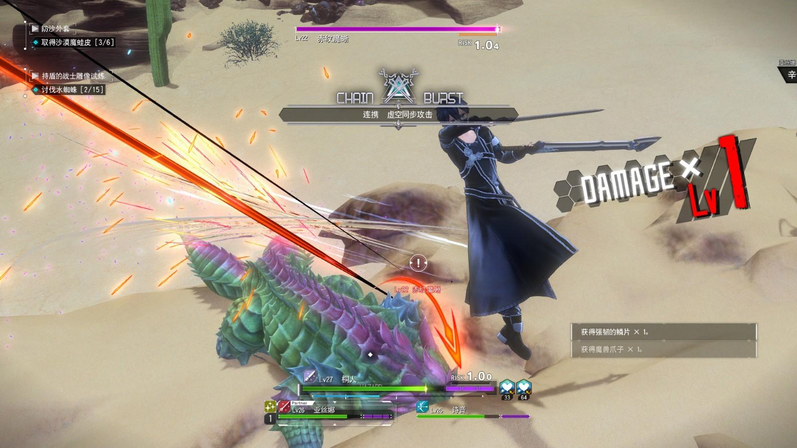 《刀剑神域:彼岸游境》评测:粗糙的优化摧毁游戏体验 (8)