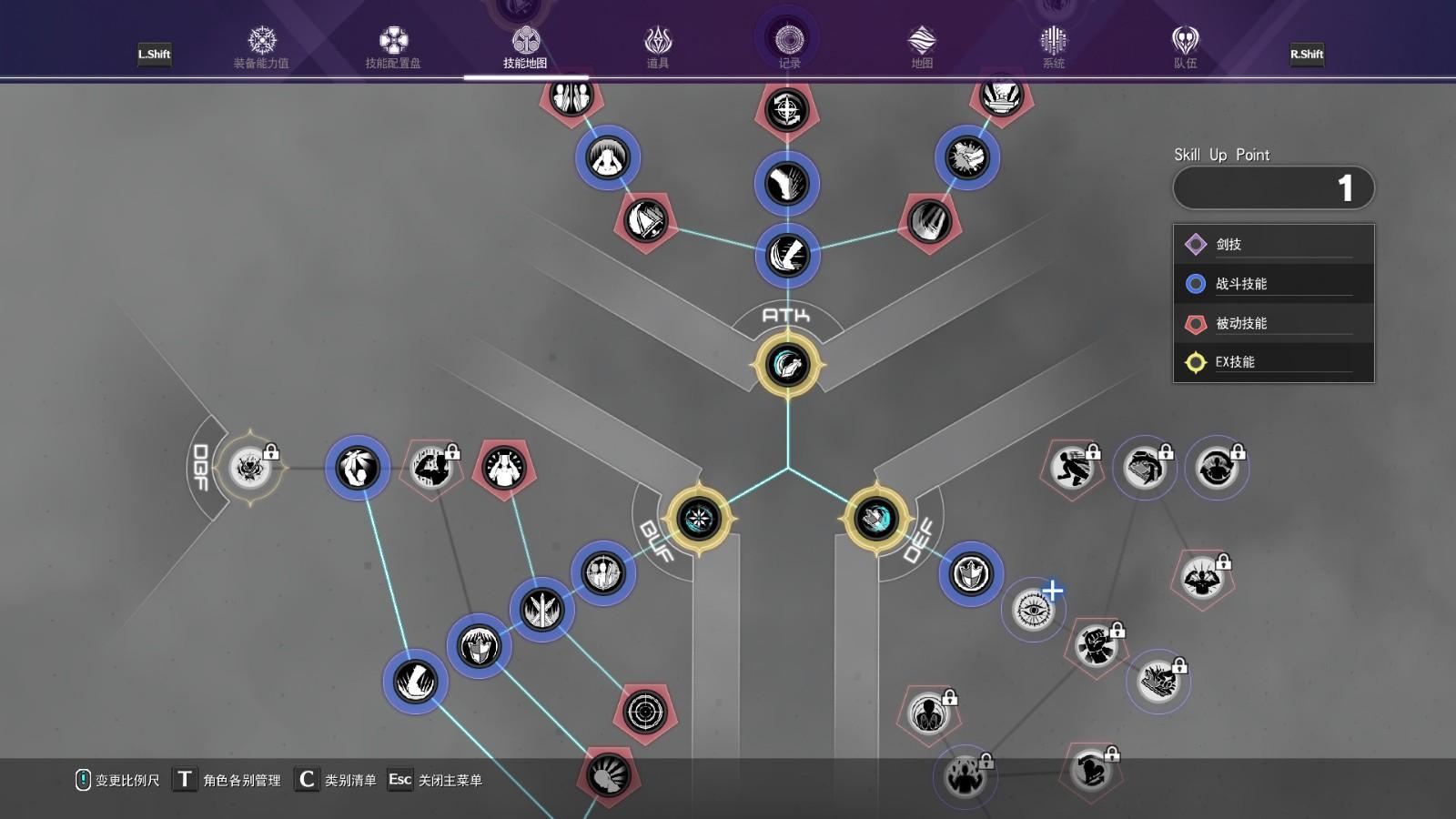 《刀剑神域:彼岸游境》评测:粗糙的优化摧毁游戏体验 (10)