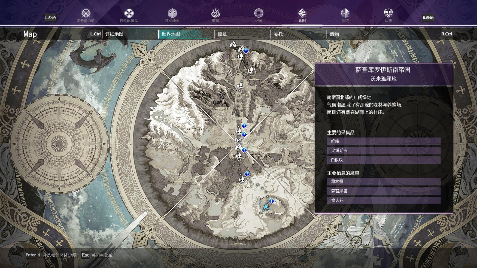 《刀剑神域:彼岸游境》评测:粗糙的优化摧毁游戏体验 (15)