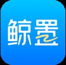 鲸置app
