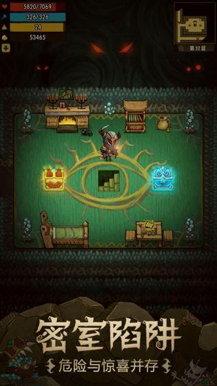 贪婪洞窟宠物版无限钻石 (3)