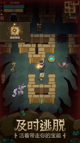 贪婪洞窟宠物版无限钻石 (5)