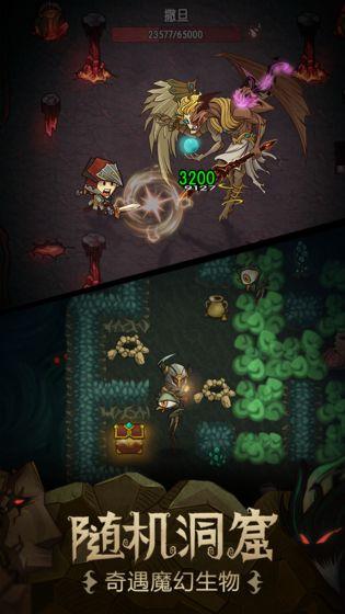 贪婪洞窟宠物版无限钻石 (4)