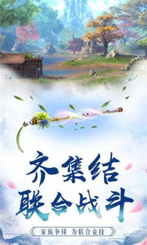 青云诀之剑锋无情 (3)