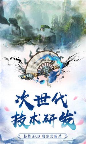 青云诀之剑锋无情 (2)