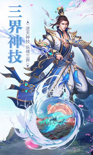 青云诀之剑锋无情 (6)