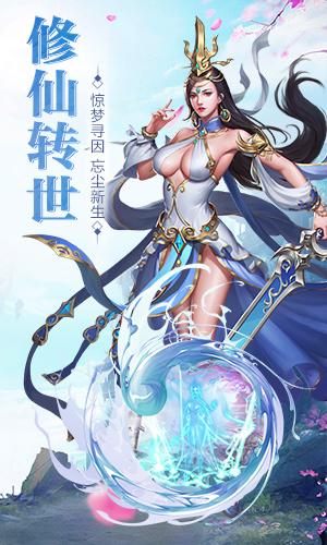青云诀之剑锋无情 (5)