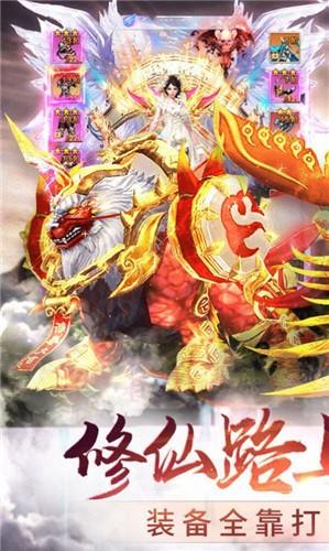 灵域圣剑 (1)