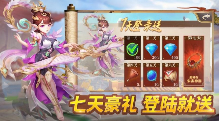 蛋国武斗坛 (1)