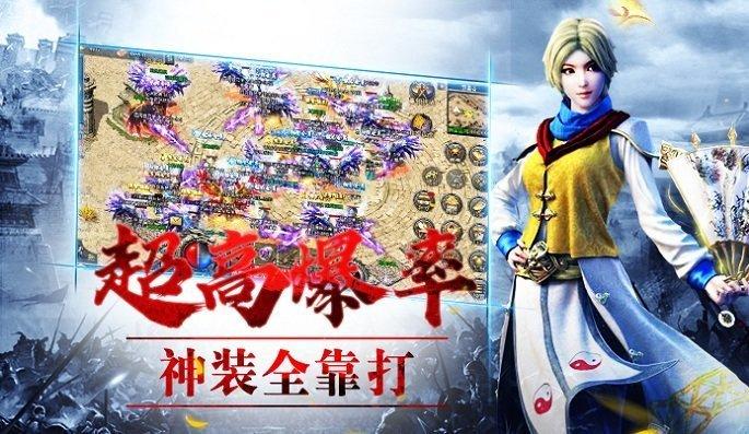 赤月龙城之真冰雪传奇单职业 (1)