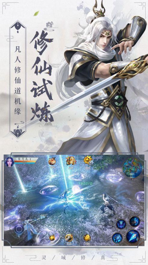 九州衍神诀 (1)
