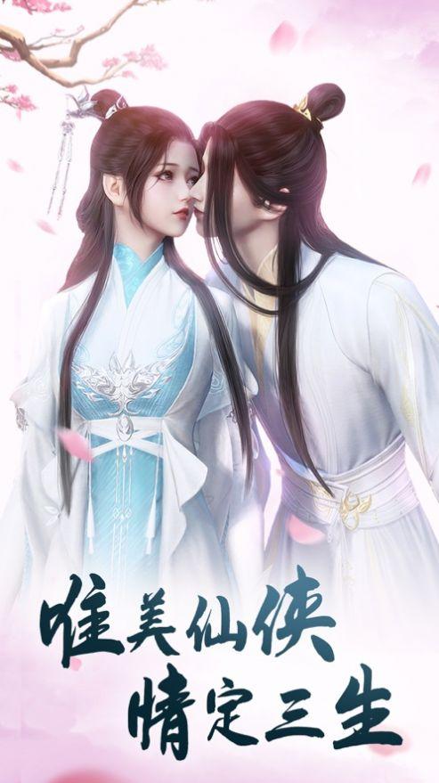 仙王地藏传说 (1)