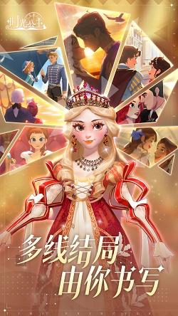 时光公主 (1)