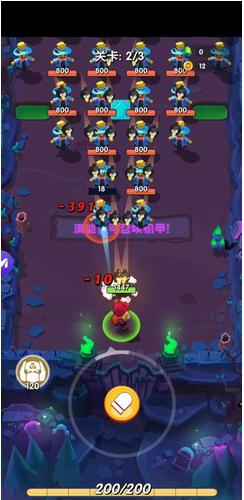 超级弹射破解版 (3)