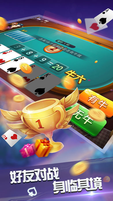 黑金娛樂棋牌 (65)