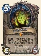 炉石传说狂野奇迹贼套牌攻略