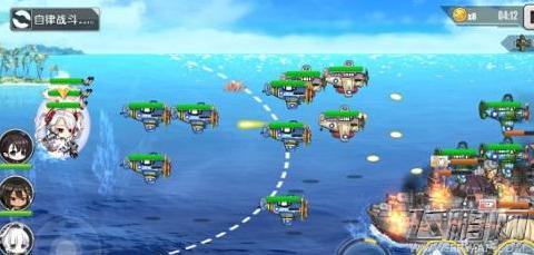 碧蓝航线装备在哪打捞 最全装备打捞地点汇总 (1)