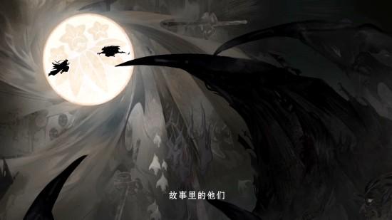 《阴阳师》联动《鬼灭之刃》 正统续作《代号:世界》公布 (5)