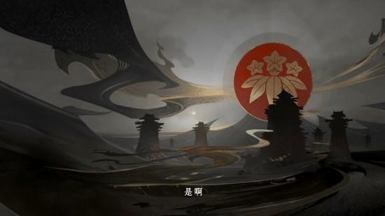 《阴阳师》联动《鬼灭之刃》 正统续作《代号:世界》公布 (7)