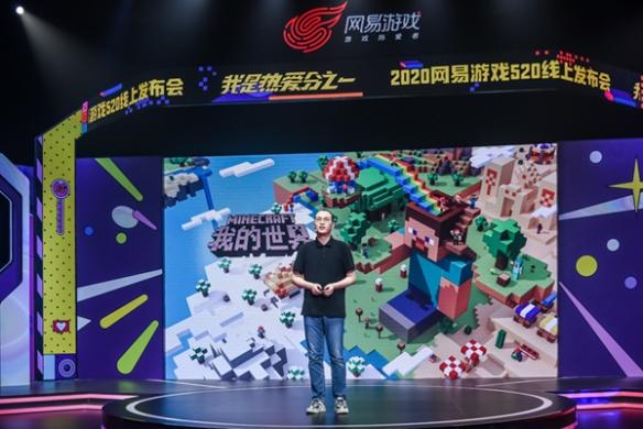 《我的世界》奇幻冒险新玩法 《天启:无尽幻境》即将上线 (1)