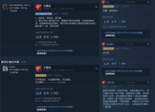 大逃杀新作《影子战场》Steam褒贬不一 优化/平衡差 (3)