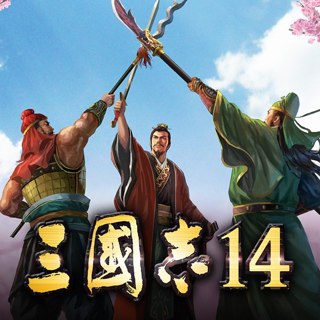 《三国志14》更新公告 多款DLC,调整单挑平衡性 (2)