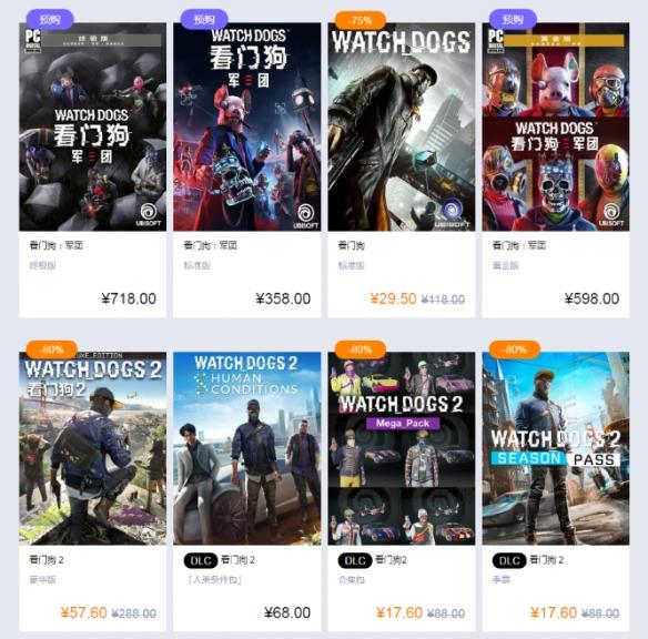 育碧商城夏促:《孤岛惊魂5》2.5折,现售62元 (5)