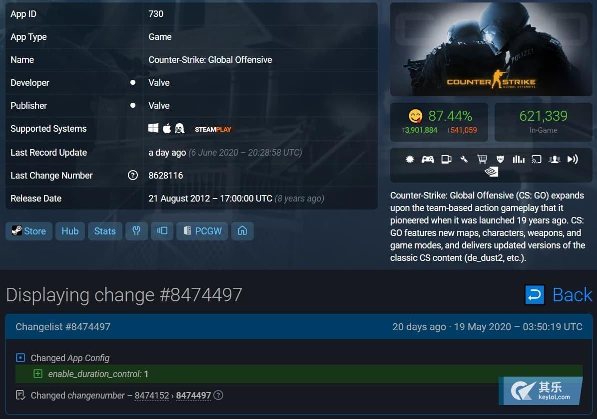蒸汽平台或与Steam独立 《CSGO》国服启动器 (3)