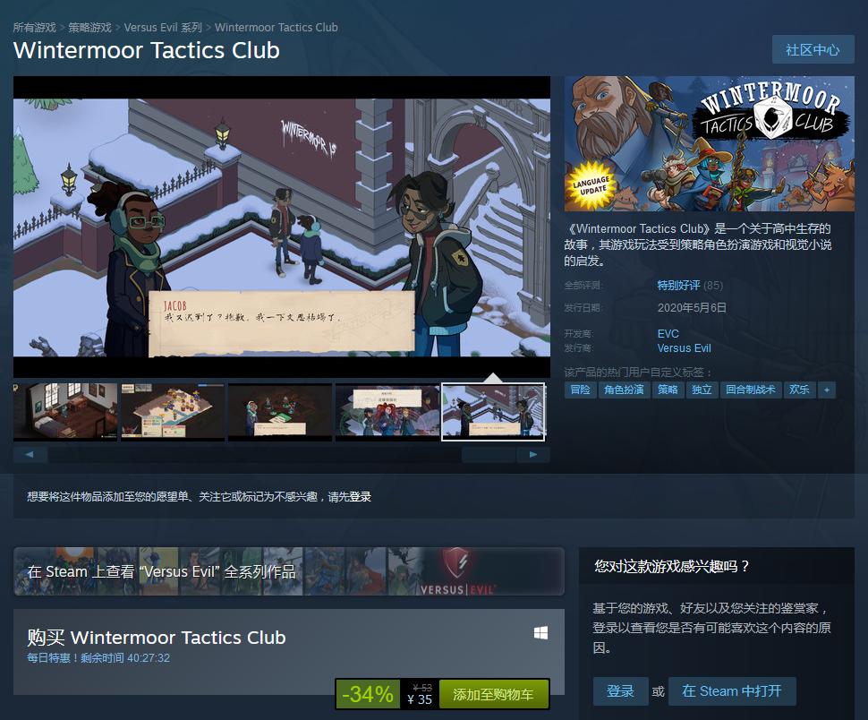 Steam每日特惠:《孤星寂海》新史低 售价37元 (3)