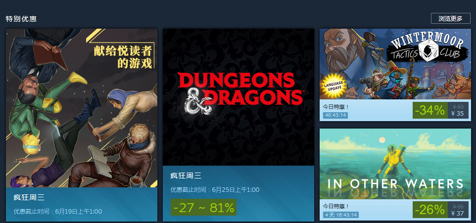 Steam每日特惠:《孤星寂海》新史低 售价37元 (1)
