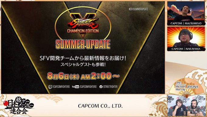 《街霸5》8月5日开启免费试玩 40名角色可使用 (1)