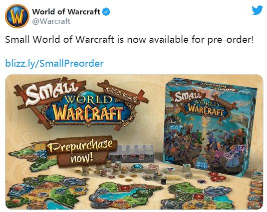 桌游新作《小小魔兽世界》预购开启 9月17日发货 (8)