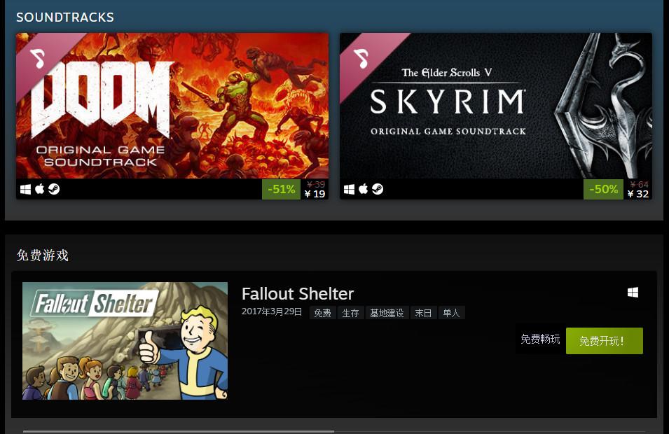 Steam�_��Quakecon特�u B社推出多系列捆�包 (8)