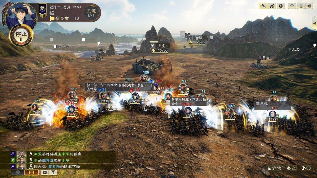 《三国志14》银英传联动免费DLC角色五维图公布 (6)