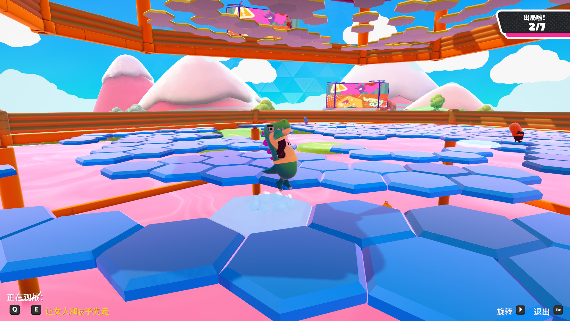游戏中的博弈论 《糖豆人》为大逃杀展开了一条新思路 (5)