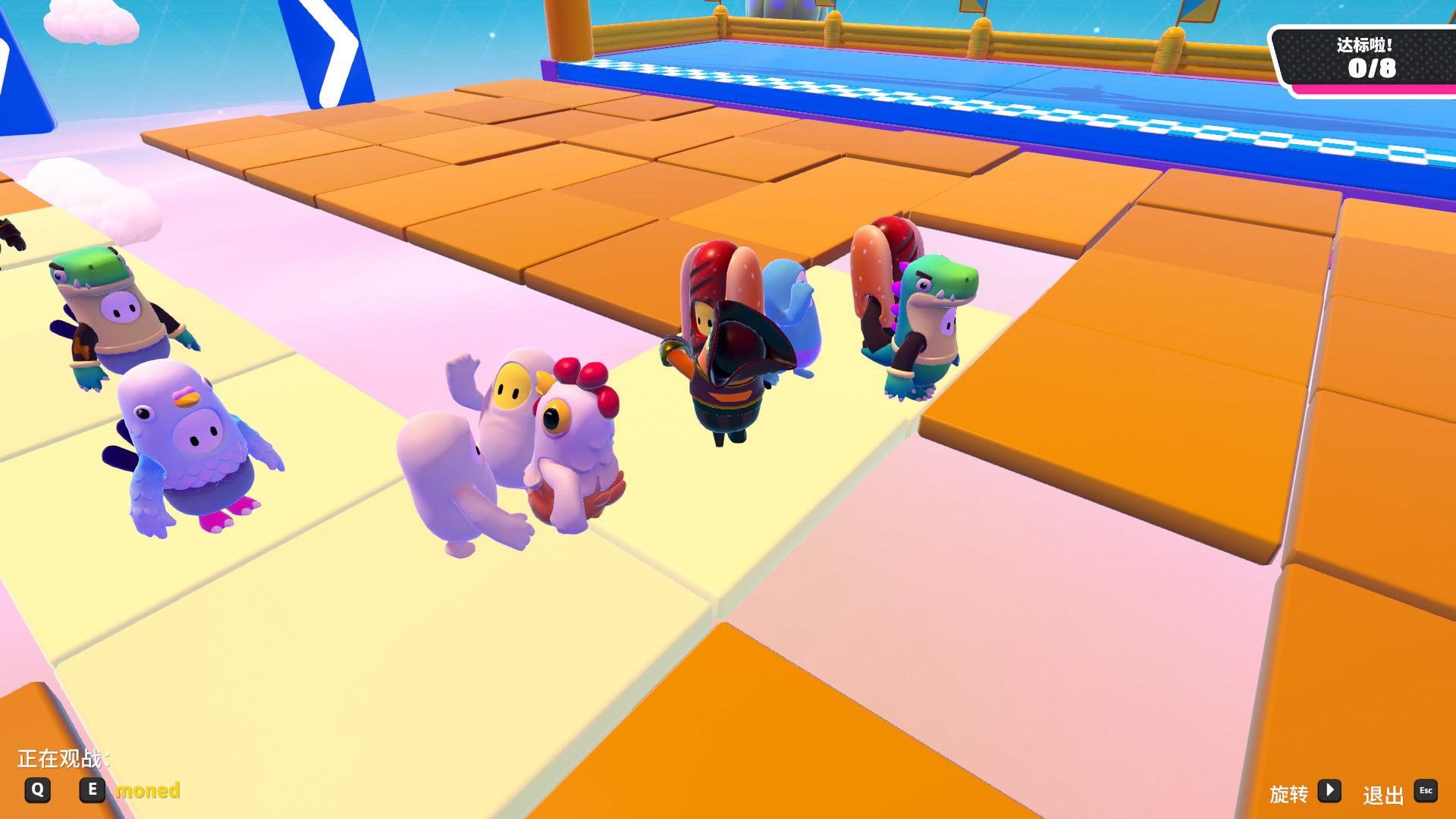 游戏中的博弈论 《糖豆人》为大逃杀展开了一条新思路 (7)