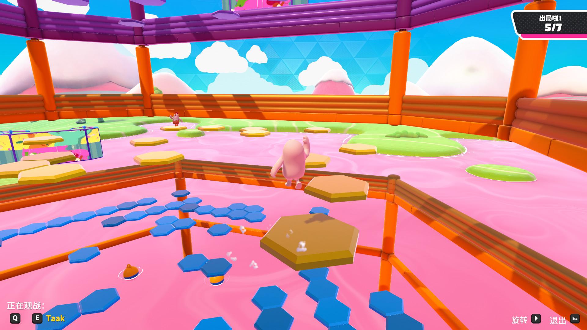 游戏中的博弈论 《糖豆人》为大逃杀展开了一条新思路 (9)