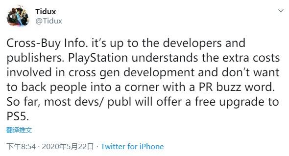网曝大多数厂商愿意为PS5跨带游戏免费升级 (2)