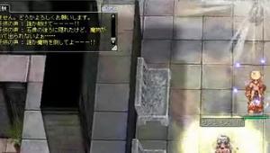 仙境传说ro古城副本详细视频 附字幕解说